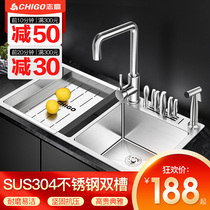 Chi Gao Kitchen handmade double groove stainless steel sink package thickened 304