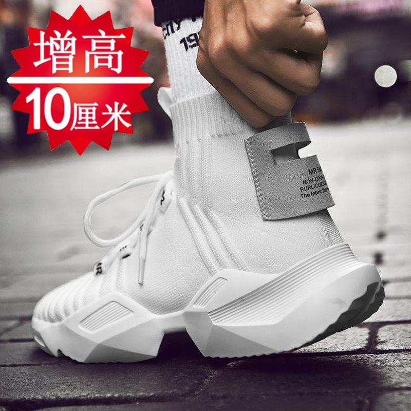 春季透气鞋男10cmcm88cmcmcm66cmcm韩版白色百搭增高板鞋潮流内增高运动休闲