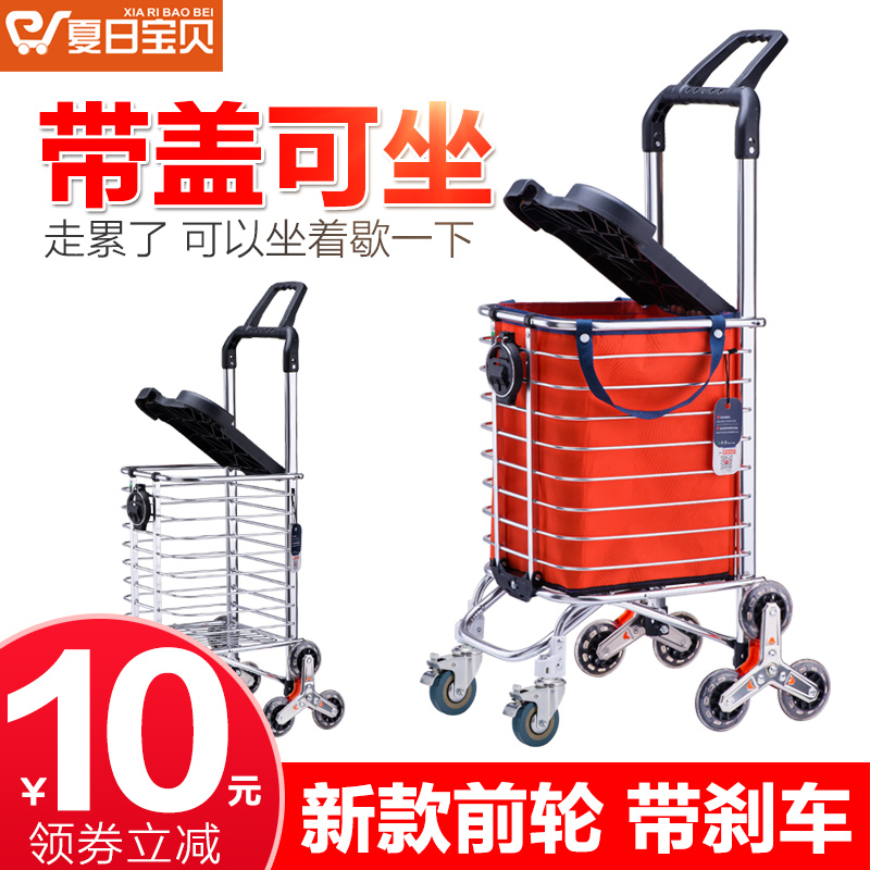 fa8726ebb869 Trolley Suitcase Folding Shopping cart Trolley car Portable ...