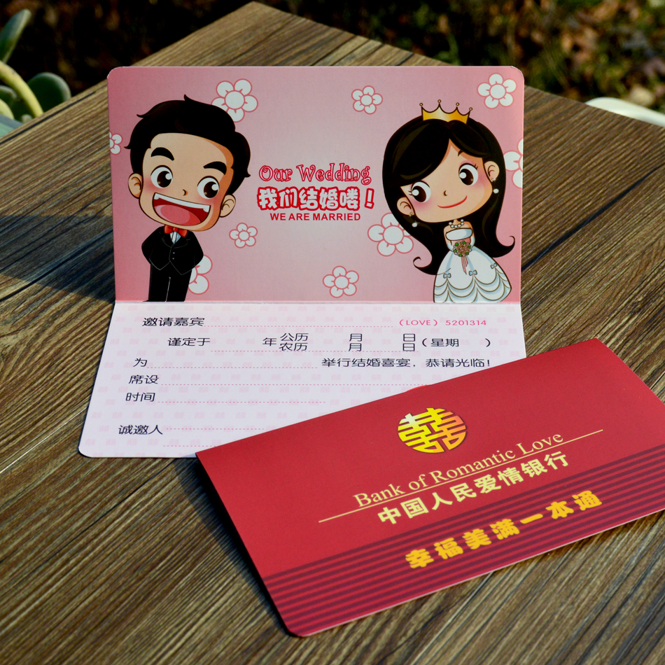 Special offer) passbook invitations) wedding invitations) creative ...