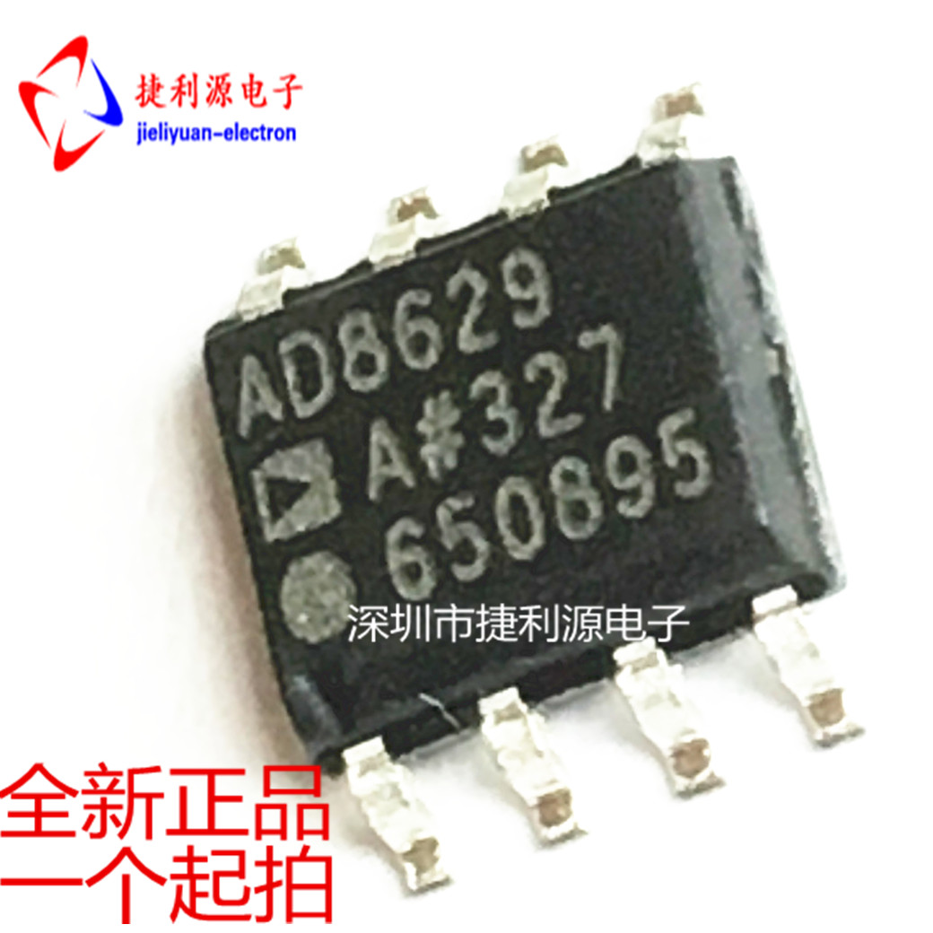 Smd Ad8629arz Dual Op Amp Zero Drift Rail To Input Output Sop 8 Differential Amplifier