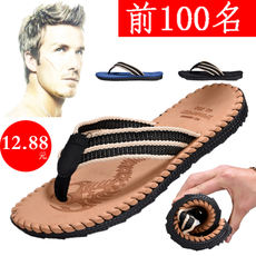 Summer summer flip flops slippers men's sandals slip clips drag thick bottom beach shoes tide clip foot drag black