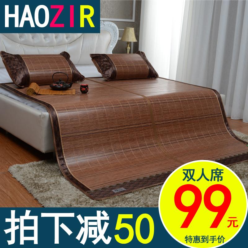 Mat tre mat mùa hè gấp đôi mặt tre mat 2.0x2.2 đôi băng lụa mat 1,5 1,8 m giường 1.2