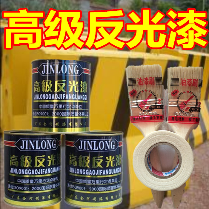0 00] Jinlong reflective paint traffic high-strength