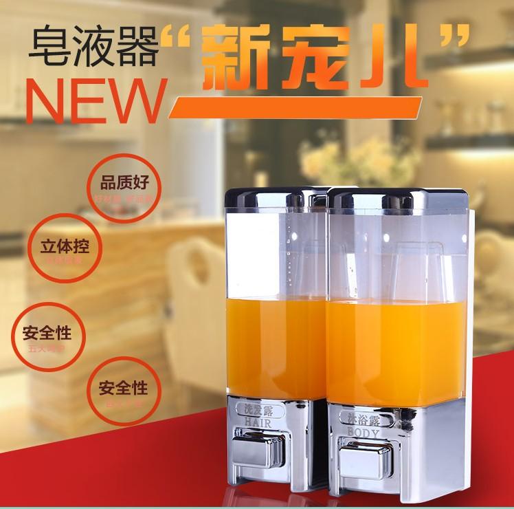 Дозатор для жидкого мыла Отель ванная комната шампунь гель для душа коробка контейнер ванная комната дезинфицирующее средство для рук бутылка держатель настенный ручной дозатор мыла
