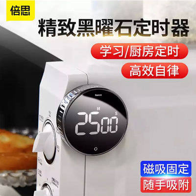Kitchen countdown reminder learning test to do a second table canak timing child magnetic fit fitness electronic alarm clock