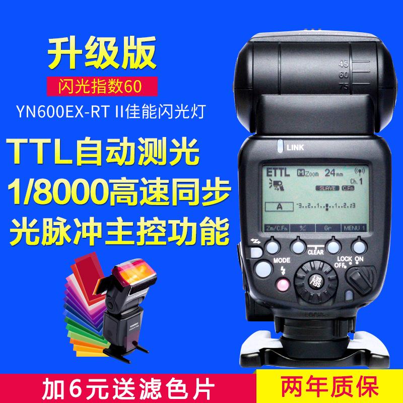 Вспышки и аксессуары для SLR YONGNUO  Yn600ex-rt II TTL