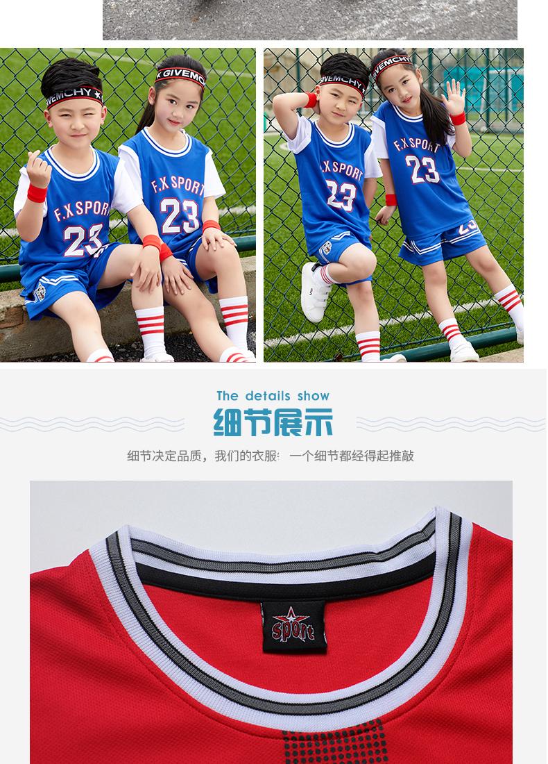 儿童篮球服套装男孩幼儿园女童球衣六一表演服小学生训练球服定製详细照片