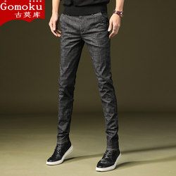 Gomoku Korean fashion men's jeans spring and autumn models Slim feet pants stretch youth casual long pants were thin