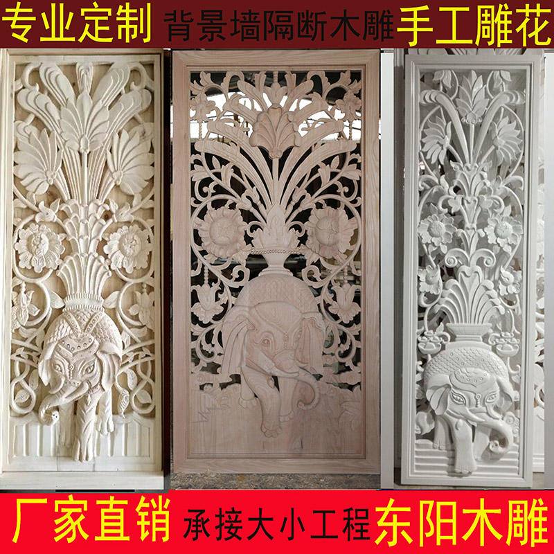 usd 156 70 dongyang wood carving hollow porch cut off carved plate
