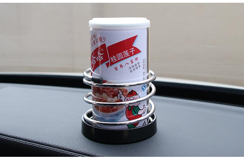 车载多功能仪表台饮料架烟灰缸架子金属弹簧水杯架 汽车用置物盒商品详情图