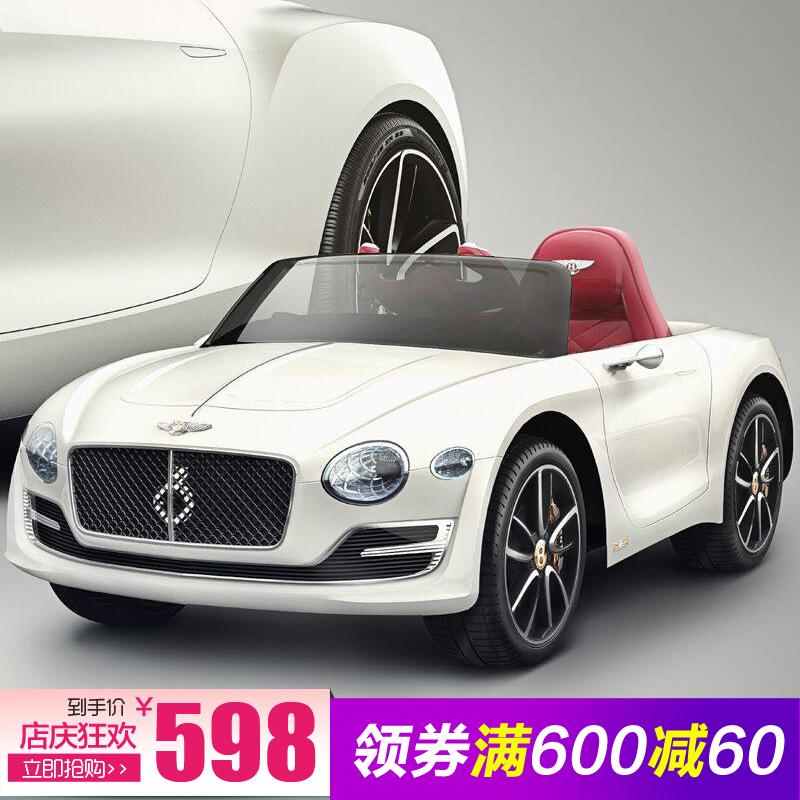 Bentley ребенок электромобиль четырехколесный качели двойной привод дистанционный электрический бутылка автомобиль ребенок ребенок игрушка автомобиль может сидеть человек автомобиль