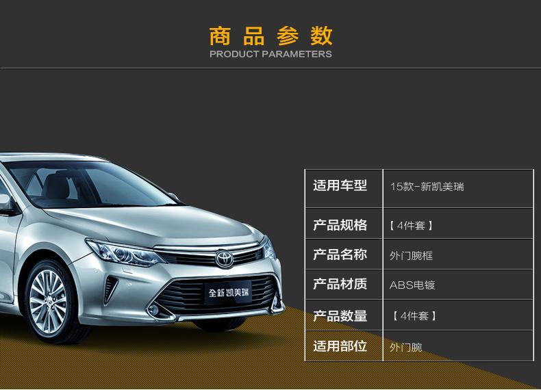 Ốp trang trí bảo vệ hốc tay nắm cửa xe Toyota Camry 2012-2017 - ảnh 6