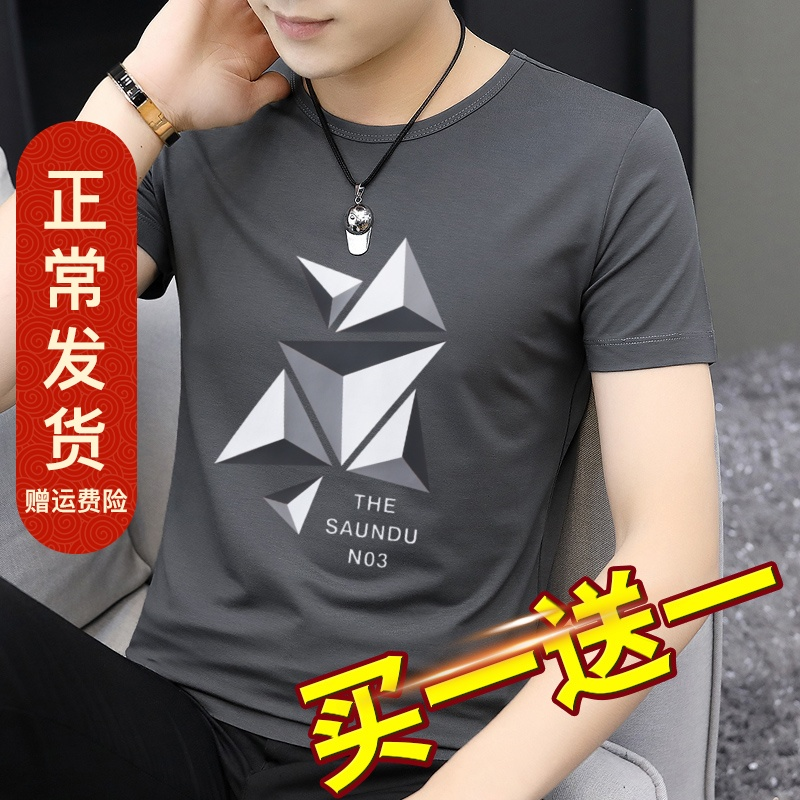 Modal men's short-sleeved T-shirt 2020 new trend summer Tide brand clothing printing round neck Ice Silk half sleeves