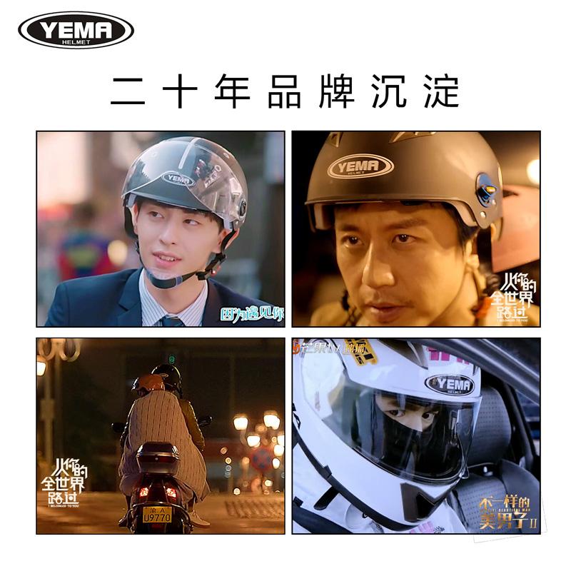 мото шлем Mustang