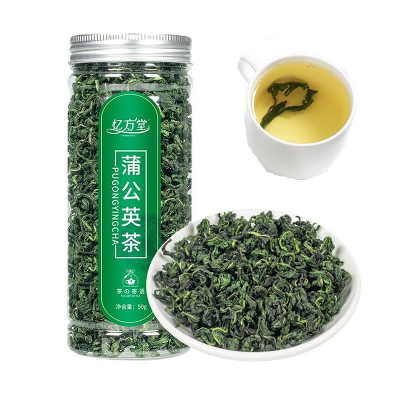 野生长白山蒲公英茶叶50g/罐