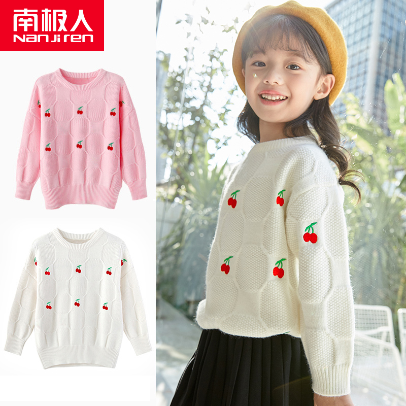 USD 34.74] Girls sweater 2019 new autumn and winter clothes