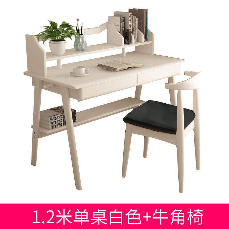 1.2 METERS SINGLE TABLE WHITE + HORN CHAIR SPOT SPEED
