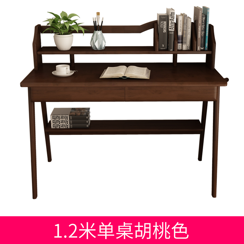 1.2 METERS SINGLE TABLE WALNUT COLOR SPOT SPEED