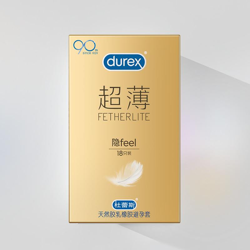 杜蕾斯避孕套18片