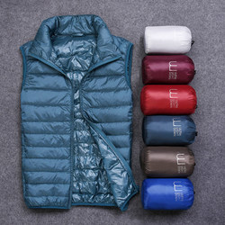 2020 spring, autumn and winter new men's ultra-lightweight down vest stand-up collar short warm vest vest vest couple models