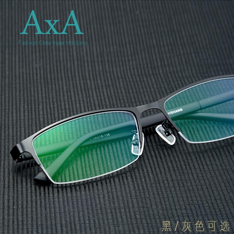 近视眼镜框男半框眼镜架平光变色眼镜框大框眼镜架可配防蓝光变色