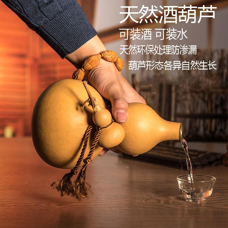 Fine Natural Wine Gourd, наполненная водой. Булочка 5 от двух до двух фунтов слева справа Практический сбор