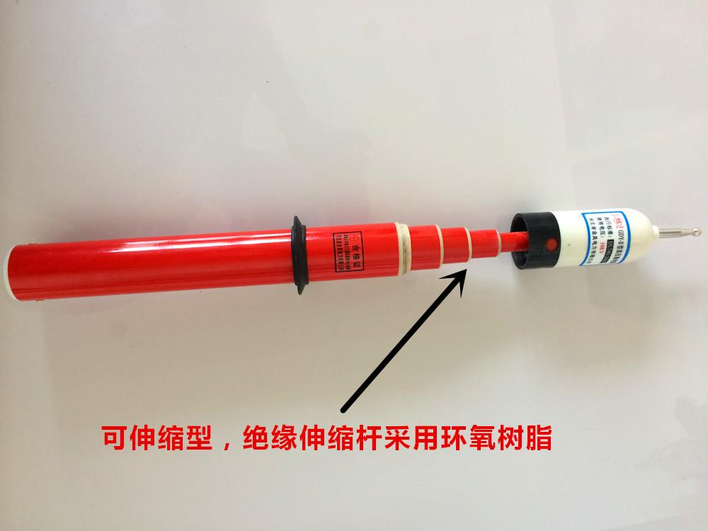 Электрическое перо гды высокого давления электроскоп голос 10kv35kv110kvgsy звук и свет телескопические электроскоп электрическое инспекции ручки