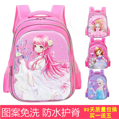 Korean version of cute children's school bag female elementary school second grade 1-3-4-6 Aisha double shoulder girl backpack multi-layer 7 years old