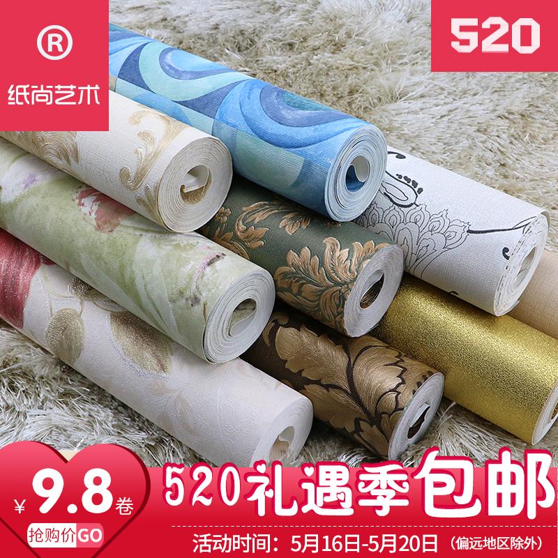 壁纸3D墙纸v壁纸特价PVC无纺布便宜工程宾馆KTV拆迁清仓欧式二级纸