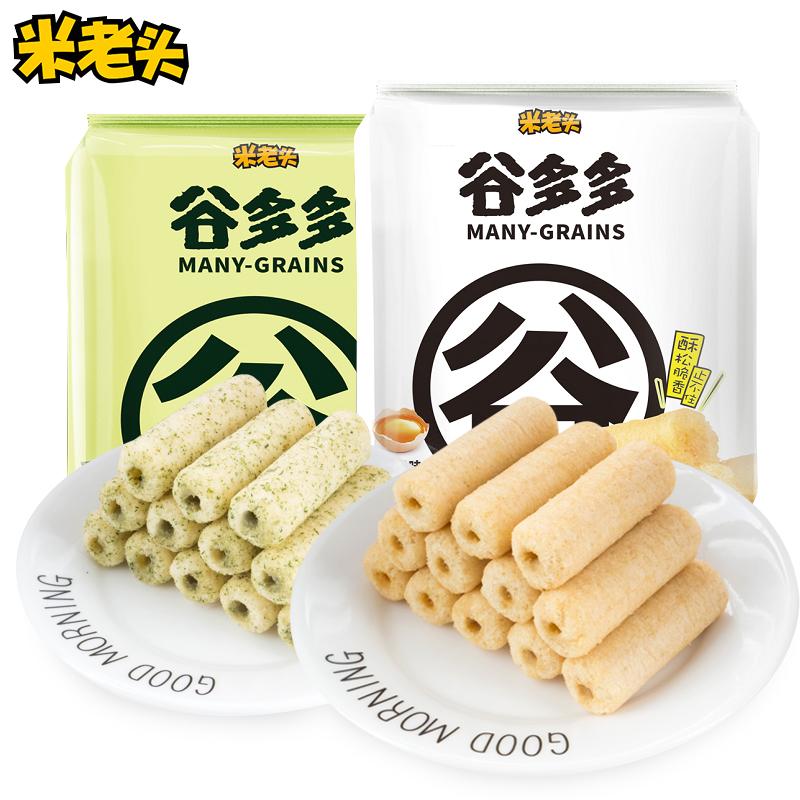 米老头谷多多约53支粗粮夹心米果能量棒糙米卷休闲膨化零食小吃