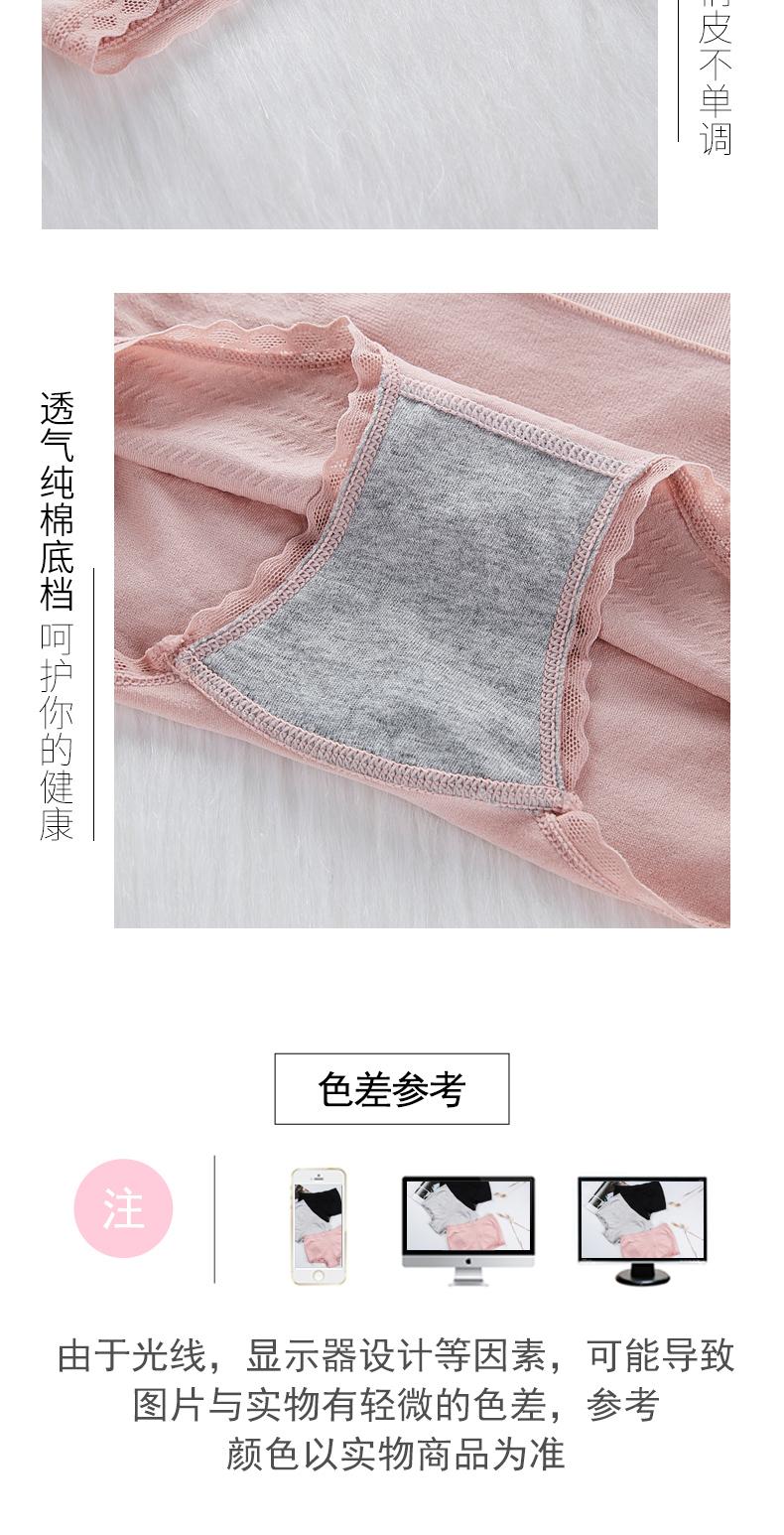 4条装 内裤女纯棉裆蕾丝收腹提臀莫代尔无痕中腰性感女士平角裤衩