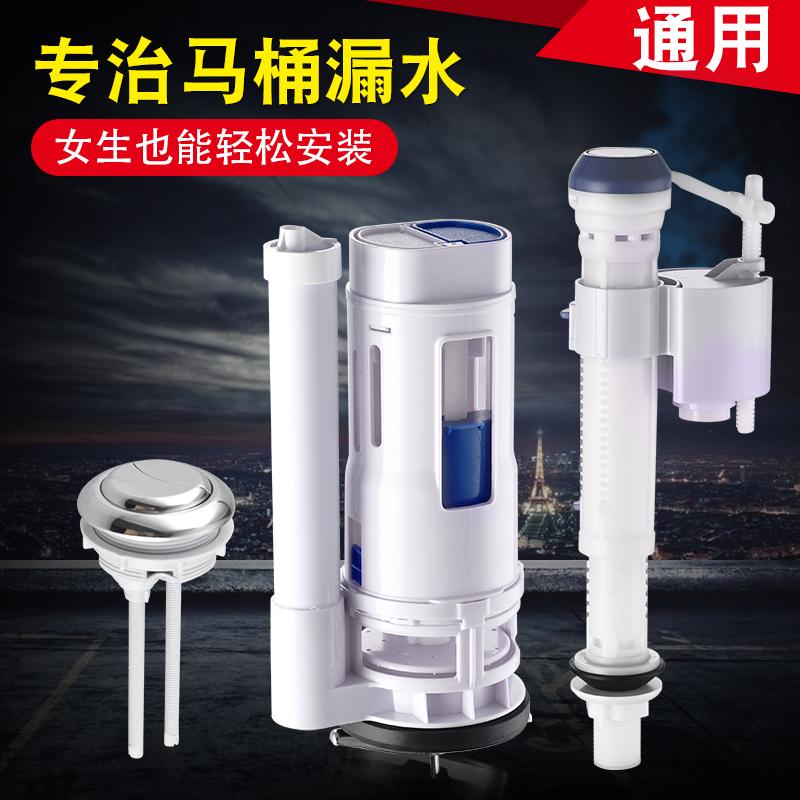 抽水马桶水箱配件老式浮球座便器排水阀坐便器进水阀冲水器阀按钮