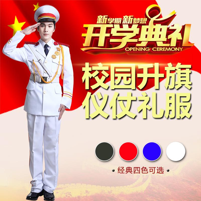 Национальный  костюм  00568
