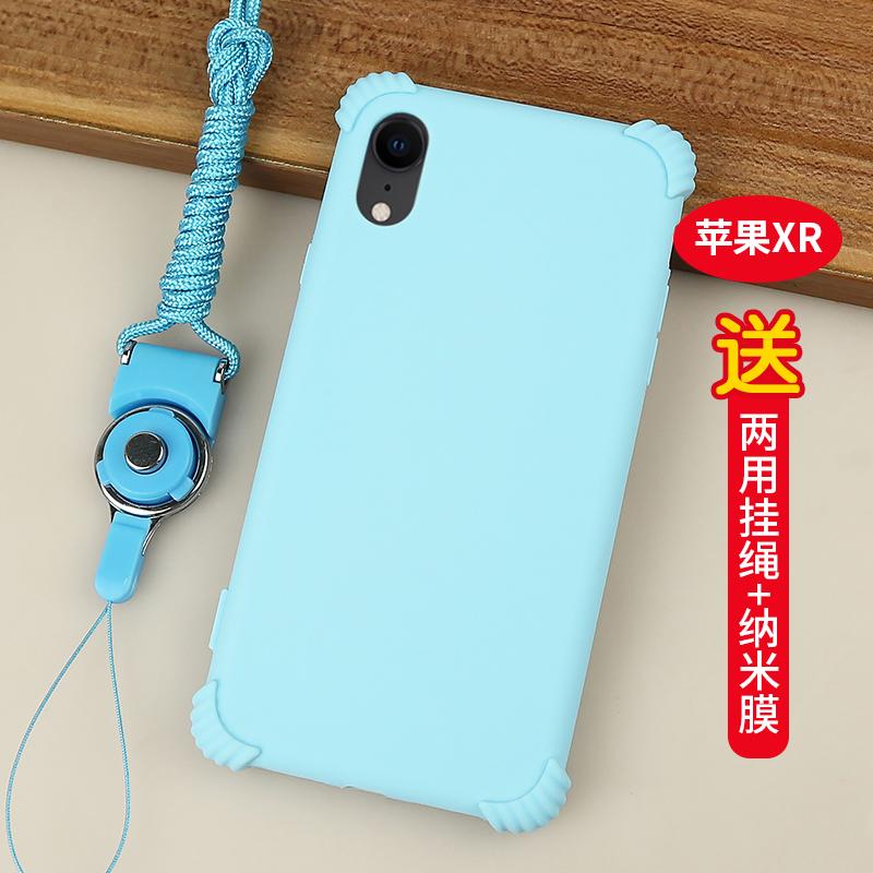 【苹果XR-6.1】二代气囊-静谧蓝+挂绳+纳米膜