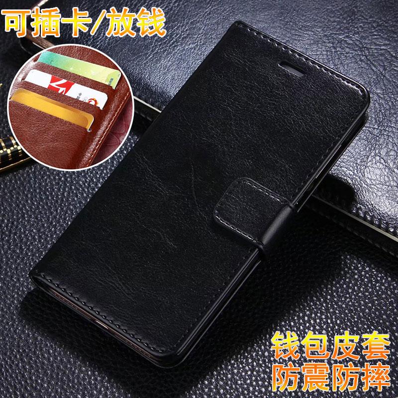 三星note2手机壳 NOTE2手机套gt-n7100保护套 SM-N719 n7108皮套