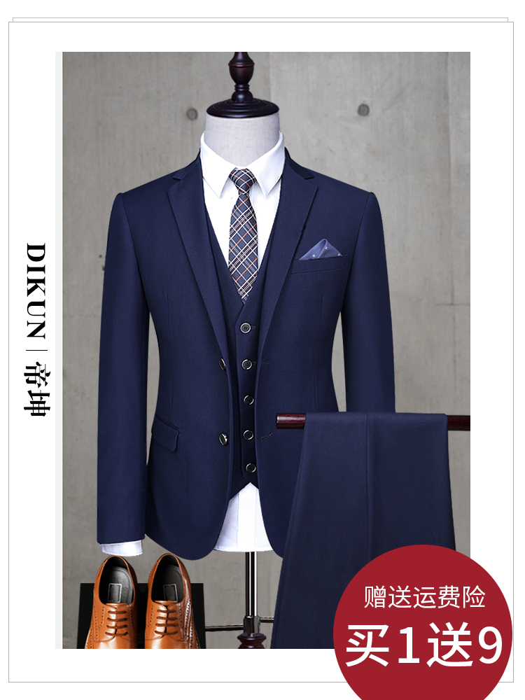 Suit Suit men's three-piece suit Korean slim small suit professional dress groomsman clothing groom wedding dress