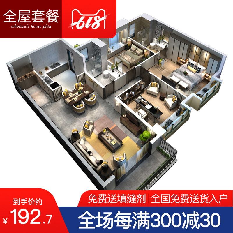 Usd 197 48 Tile Full House Package New Chinese Style Full House Tile Full House Design Wholesale From China Online Shopping Buy Asian Products Online From The Best Shoping Agent Chinahao Com