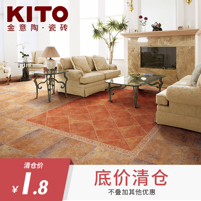 Gold Italian Ceramic Tiles Floor Tiles Living Room Tiles Bedroom Antique  Brick European Style Non