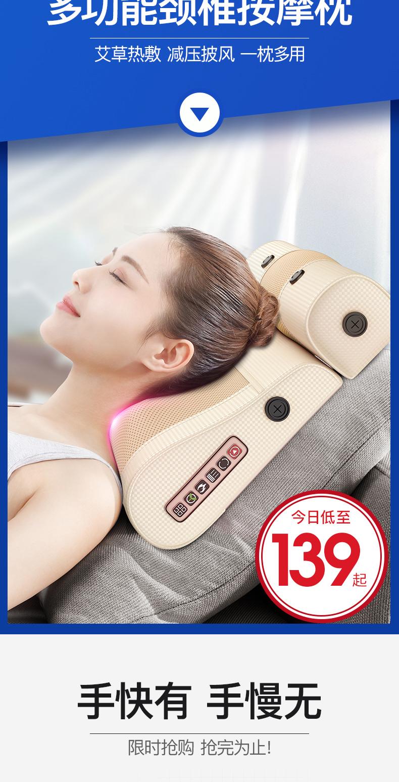 多功能肩颈椎按摩器颈部腰部家用电动理疗揉捏仪腰椎劲椎枕头神器详细照片