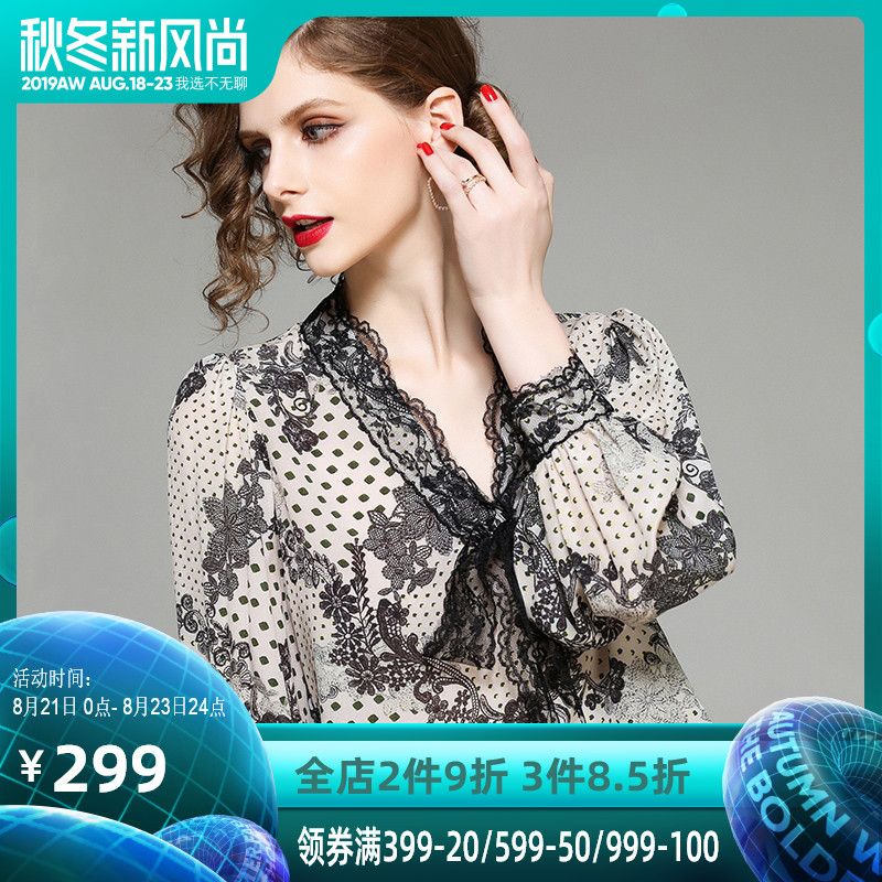 Silk silk V-neck lace ribbon wave point floral shirt female European goods loose fashion temperament shirt