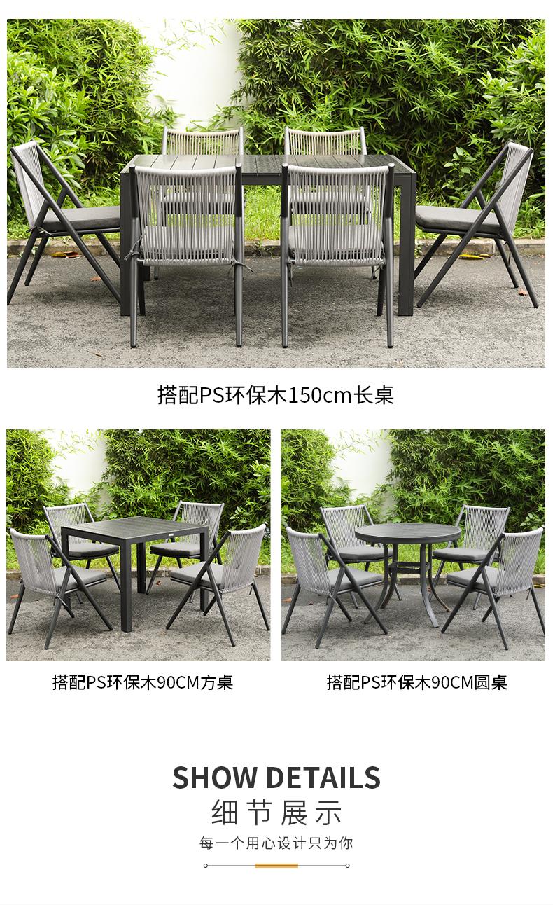 X餐椅X-LX2001
