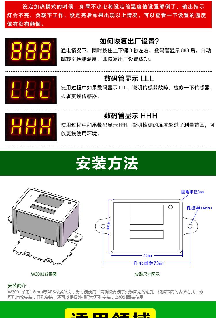 W3001详情_05.jpg