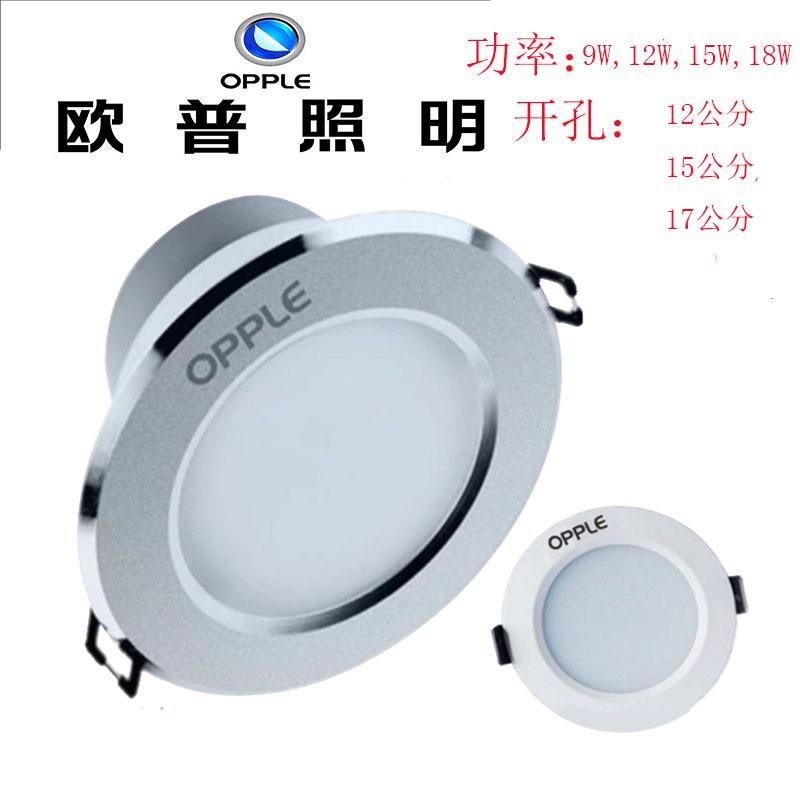 Ultra Compact Focusing Light  潜水聚焦电筒 摄影照明