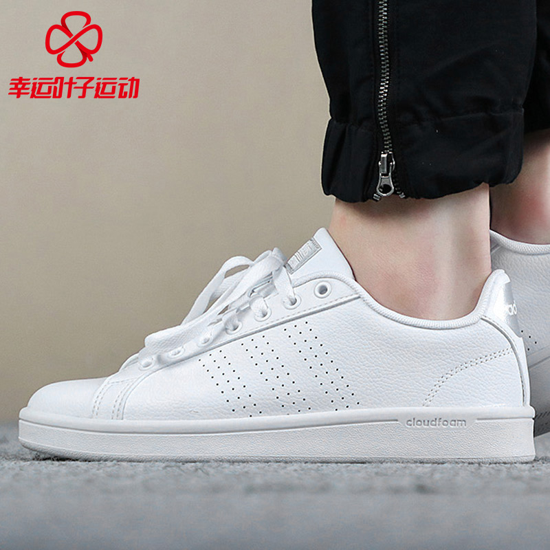 f85a21175cfa ... Adidas Adidas NEO women s shoes 2018 spring new casual sports shoes low  to help shoes BB9609 ...