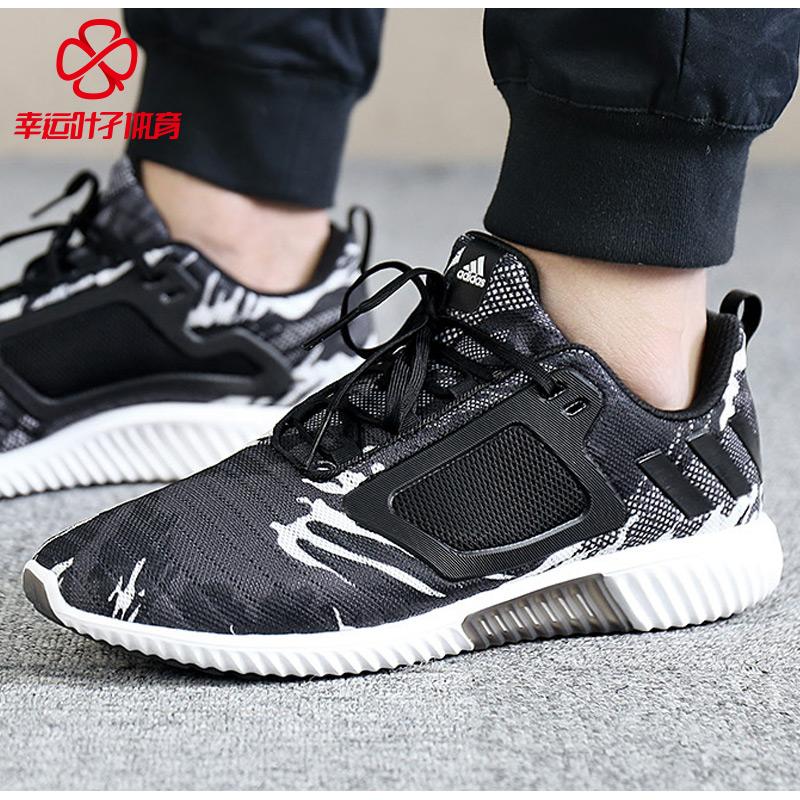 Adidas阿迪達斯男鞋2018夏季新款清風透氣休閑運動鞋跑步鞋BY8793