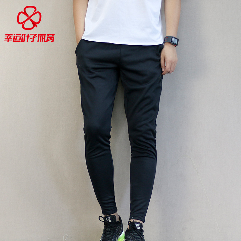 Nike men's trousers 2018 spring new sports and leisure simple fashion tiny  feet pants received leg pants 866001-010