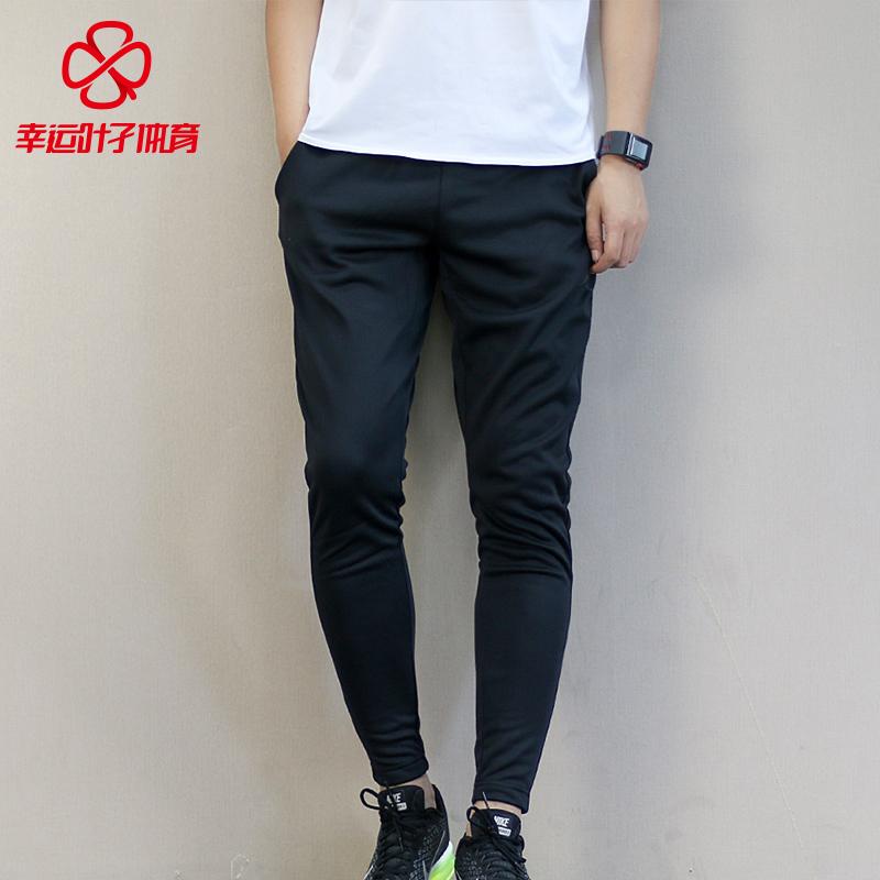 07e08054a457 Nike Men s pants 2018 spring new sports casual simple fashion feet pants  legs trousers 866001-010