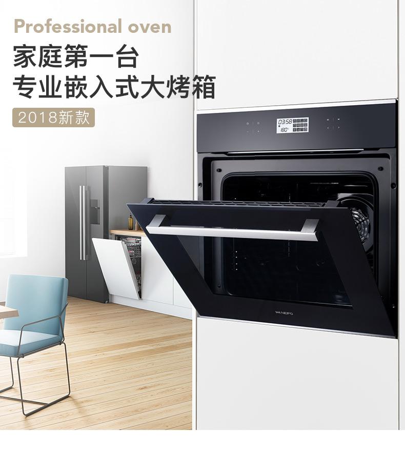 内芙电器怎么样,内芙 BO87ATIXN德国嵌入式烤箱质量怎么样,入手后悔吗