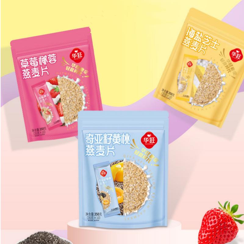 奇亚籽黄桃燕麦片350g